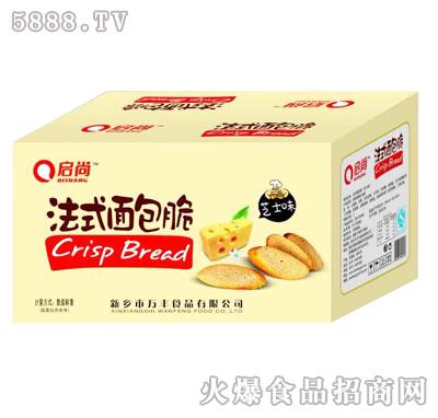 3kg启尚法式面包脆芝士味箱装