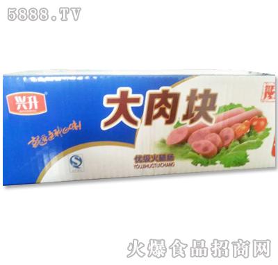 兴升大肉块优级火腿肠箱