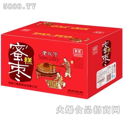 多芙老北京蜜枣糕箱