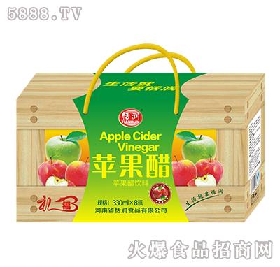 330mlx8恬润苹果醋木纹礼盒