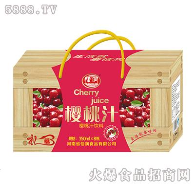 350mlx8恬润樱桃汁木纹礼盒