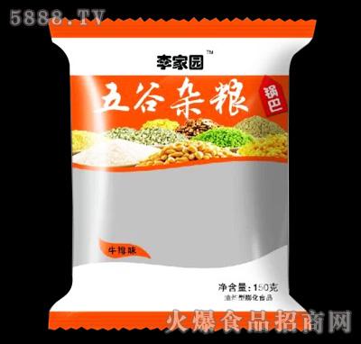 李家园五谷杂粮锅巴牛排味150克