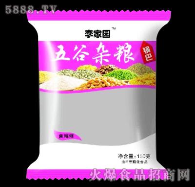 李家园五谷杂粮锅巴麻辣味150克