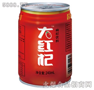 王老吉大红杞枸杞饮料240ml