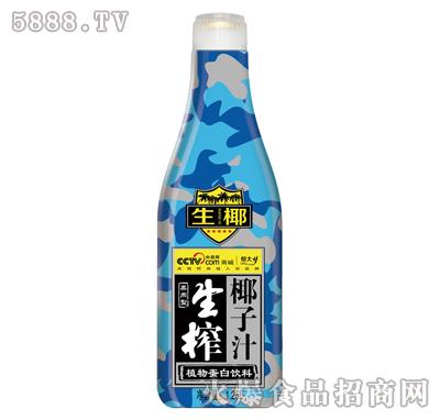 恒道鲜生榨椰子汁1.25L