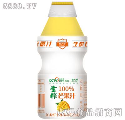 恒大梦生榨芒果汁1L