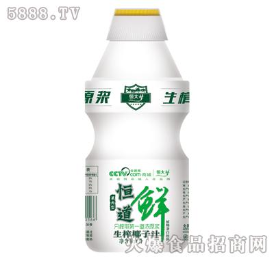 恒道鲜生榨椰子汁1L