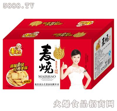 3.5kg米老兄小麦烧(香辣味)箱装