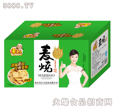3.5kg米老兄小麦烧(葱香味)箱装