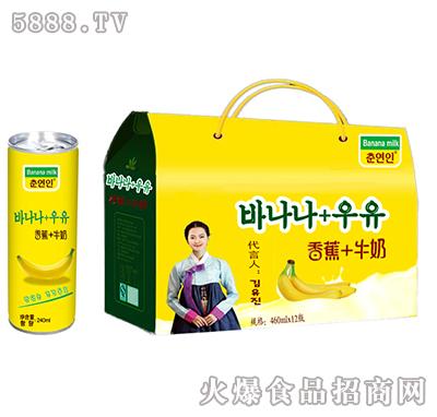 香蕉牛奶手提袋子460mlX12瓶