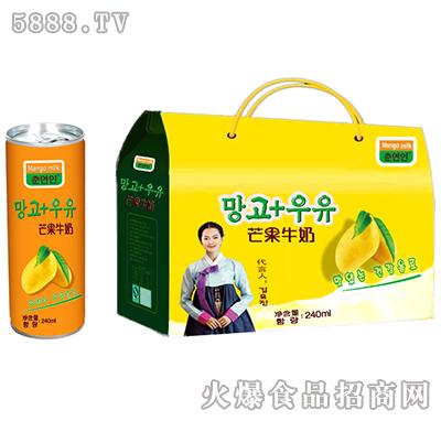 芒果牛奶手提袋子240ml