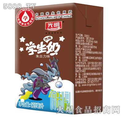 125ml光明学生奶(朱古力味)