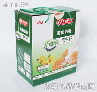 飞龙食品菊粉奶香饼干608g