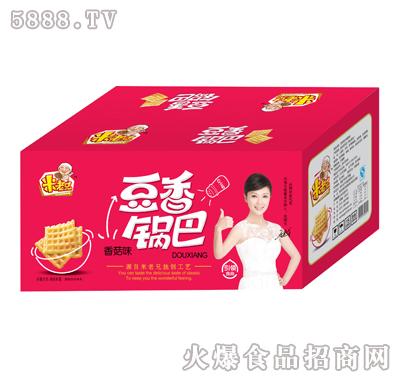 米老兄豆香锅巴香菇味箱装