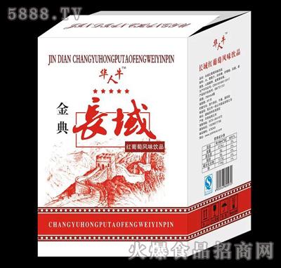 华人牛金典红葡萄风味饮品箱装产品图