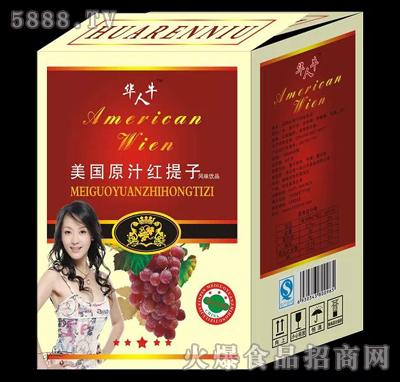 华人牛美国原汁红提子风味饮品产品图