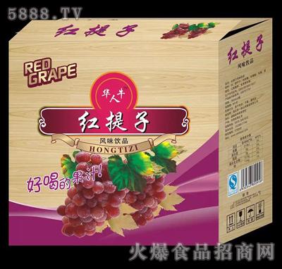华人牛红提子风味饮品产品图