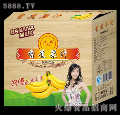 华人牛香蕉果汁风味饮品产品图