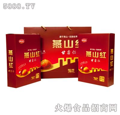 燕山红甘栗仁500克礼盒