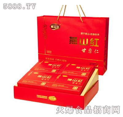 燕山红甘栗仁800克礼盒
