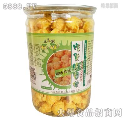 蜜蜜脆椰香原味爆米花130g