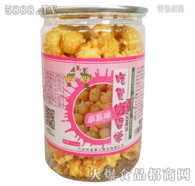 蜜蜜脆草莓味爆米花130g