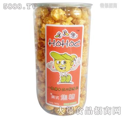 蜜蜜脆美式焦糖爆米花160g