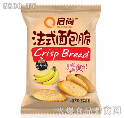 启尚法式面包脆香蕉味散装