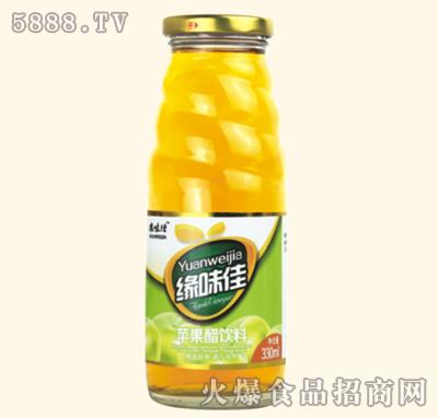 缘味佳苹果醋饮料330ML瓶