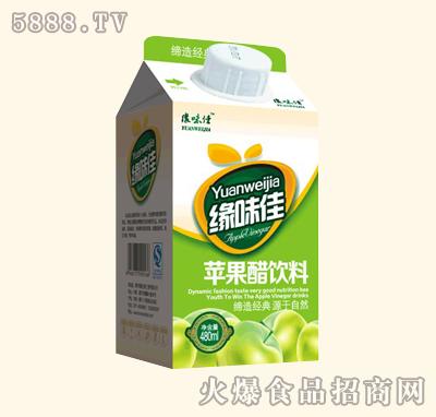 缘味佳苹果醋饮料480ML(盒)