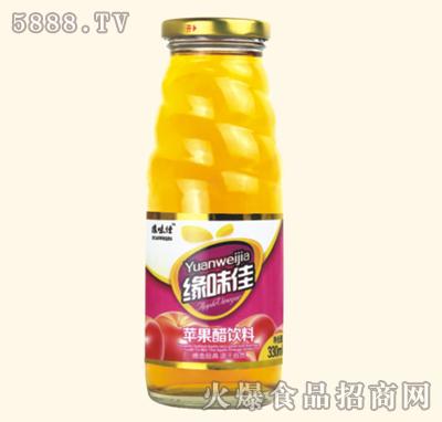 缘味佳苹果醋饮料330ML