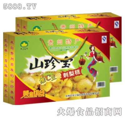 山珍宝维C网刺梨糕黄金组合礼盒