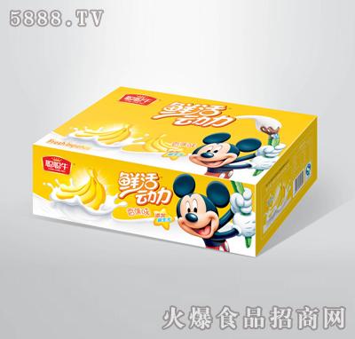鲜活动力香蕉味纸箱