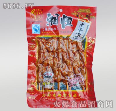 湘恒素羊肉串