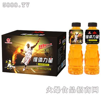 600mlx15瓶源农维体力量维生素果味饮料箱装