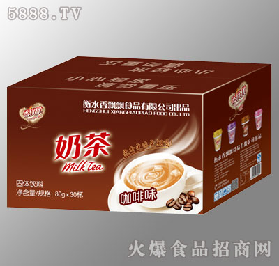 香优优奶茶咖啡味80gx30杯产品图