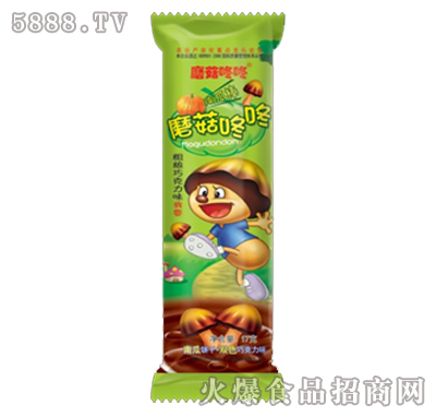 蘑菇咚咚17克X20条南瓜饼干双色巧克力味