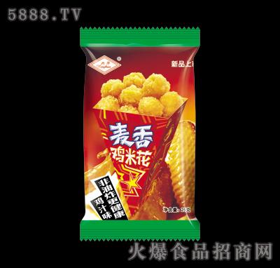 兴华鸡汁味麦香鸡米花25g