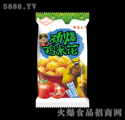 兴华番茄味劲爆鸡米花25g