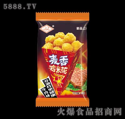 兴华牛肉味麦香鸡米花25g