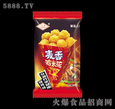 兴华烧烤味味麦香鸡米花25g