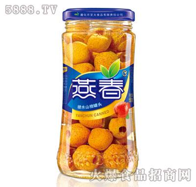 燕春550克糖水山楂罐头
