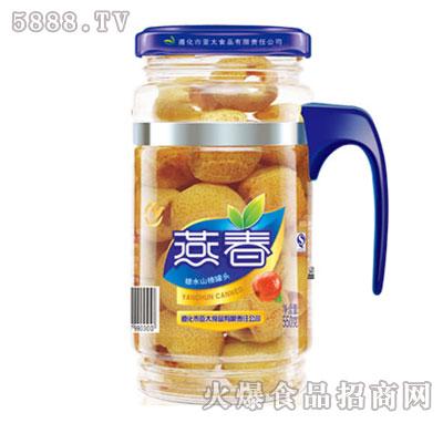 燕春550克糖水山楂罐头-(把杯)