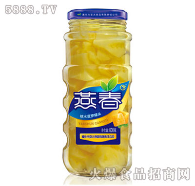 燕春430克糖水菠萝罐头