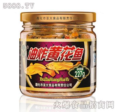 燕春227克油炸鱼罐头(黄花鱼)