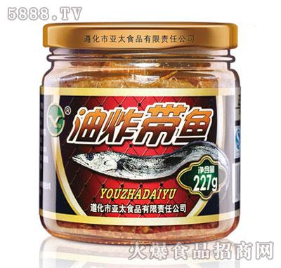 燕春227克油炸鱼罐头(带鱼)