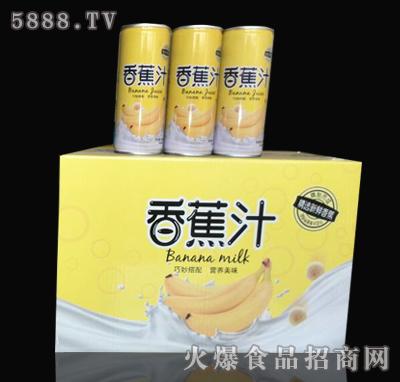 贝贝香蕉汁