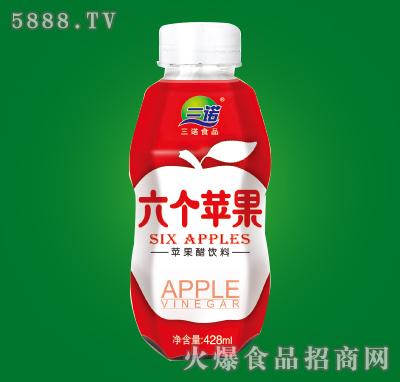 三诺六个苹果红苹果醋饮料