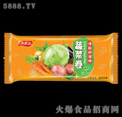 多米乐蔬菜卷(橙)