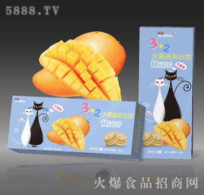 3 2芒果味水果夹心饼